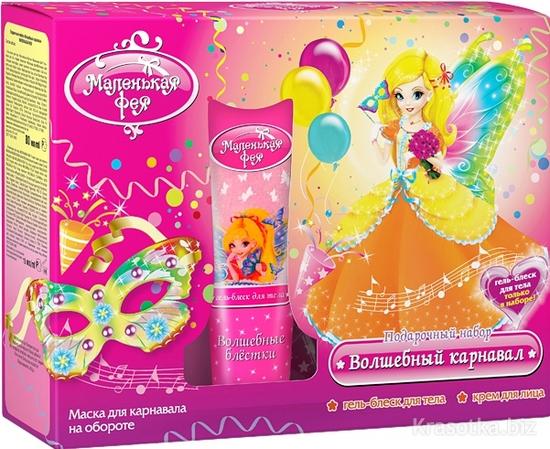 Детская косметика маленькая фея купить минск купить тару для косметики мелкий опт