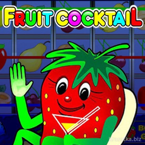 Игра &quotFruit Cocktail&quot (Клубнички)
