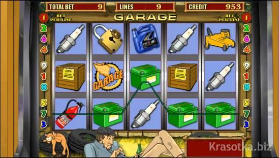 Игровые автоматы гараж играть бесплатно без регистрации