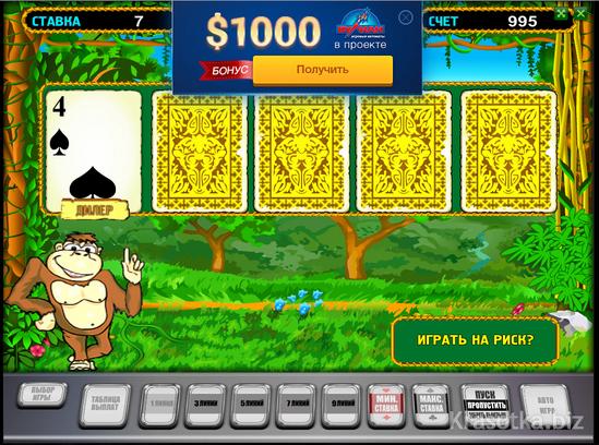 igra-zerkalo-kazino-igrovoy-avtomat-telemaniya