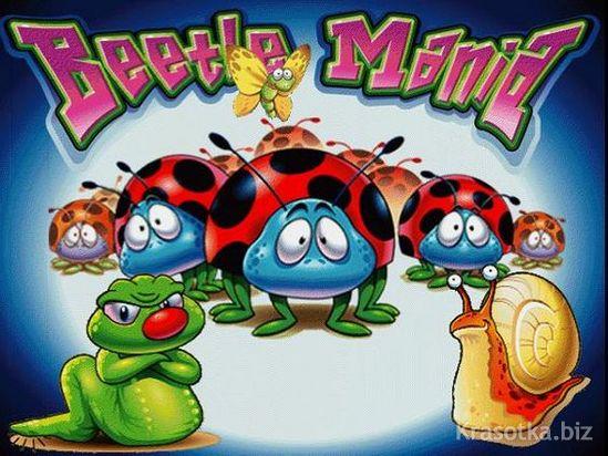 Игровые автоматы beetle mania однорукий бандит играть бесплатно в игровые автоматы пирамида