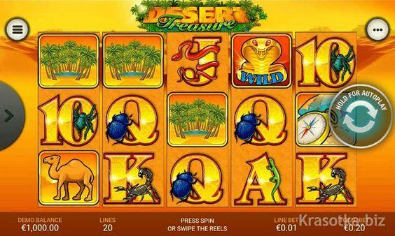 Как выигрывать в интернет игровые автоматы на игре desert treasure игровые автоматы онлайн бесплатно голдфишка